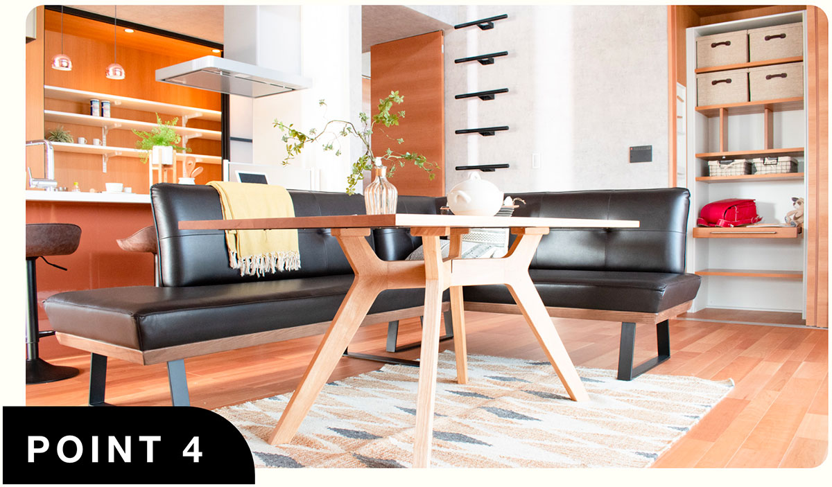 point4 「調和のとれた」家具&インテリア